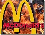 """""""Макдоналдс"""" занялся популяризацией украинского языка в США"""