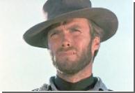 Клинта Иствуда наградили ковбойским сапогом