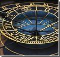 В Украине появится профсоюз астрологов