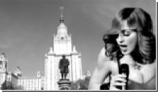 """""""Откровениям"""" Мадонны нет места"""