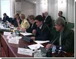 Экстренное заседание президиума Союза музеев России