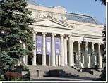 В Москве открывается Галерея искусства стран Европы и Америки XIX-XX вв