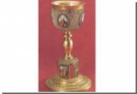 Московский антиквар вернул чашу из Эрмитажа