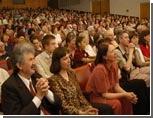 Новый театральный сезон начинается в Екатеринбурге в сентябре