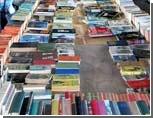 Книжная ярмарка в Пекине: Россия удивила всех километровым стендом