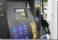 Австралийский бордель предложил клиентам скидку на бензин