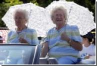 В США проходит всемирный фестиваль близнецов