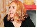 Желтая пресса: российская мафия планирует похитить Мадонну и ее детей