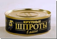 В России соорудят гигантскую консервную банку