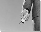 Мобильное ограбление