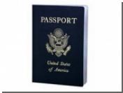 Электронные паспорта придут на помощь наемным убийцам