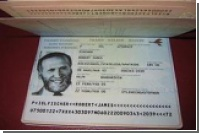 Е-паспорта легко взламываются хакерами