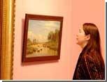 В Челябинске отремонтируют здание музея искусств