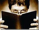 В Пермском крае пройдет первый книжный форум