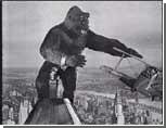 В сентябре челябинские киноманы смогут увидеть 74-летнего Кинг-Конга