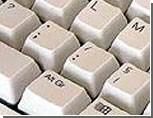 Провайдеры за свой счет подключили к интернету 56 одесских школ