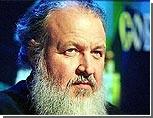 Митрополит Кирилл приедет в Пермь в субботу 25 августа