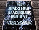 В Молдавии совершено покушение на одного из руководителей МВД