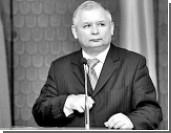 Качиньский поменял правительство