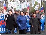 Оппозиционеры проведут Марш в центре Екатеринбурга