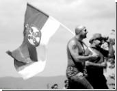 Сербы не хотят конфедерации