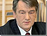 Ющенко едет в Харьков