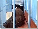 Лиана Аскерова будет находиться под стражей до 13 ноября