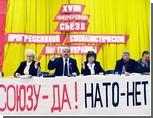 """Витренко пообещала """"прорваться"""" в Верховную Раду"""