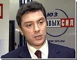 В федеральную тройку СПС могут войти Олег Басилашвили и Маша Гайдар