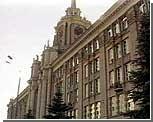 Екатеринбургские чиновники попытались кулуарно, без аукциона решить судьбу землеотводов под жилищное строительство