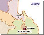 Северная Осетия усиливает охрану границы с Ингушетией