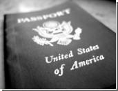 Самый дорогой паспорт