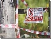 Во вспышке ящура в Великобритании подозревают диверсию