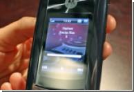Motorola начала продажи Linux-смартфона RAZR2 V8