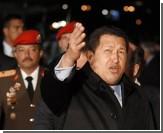 Уго Чавес помиловал четыре десятка венесуэльских парламентариев
