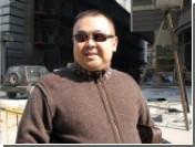Старший сын Ким Чен Ира вернулся из изгнания