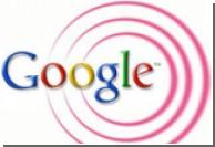 Google русифицирует мобильные карты Google Maps