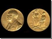 Назначены даты объявления лауреатов Нобелевской премии за 2007 год