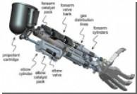 """Ученые разработали руку-протез с """"ракетным двигателем"""""""
