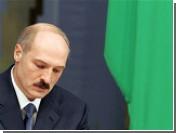 Лукашенко пообещал заплатить за российский газ в ближайшие дни