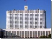 Доходы российского бюджета отстают от плана на два процента