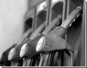 Газпром зальет Азию бензином