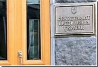 """Секретариат: Директор """"Укратомпрома"""" назначен незаконно"""