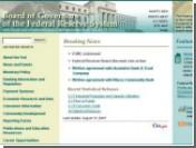 Федеральная резервная система США понизила ставку по межбанковским кредитам