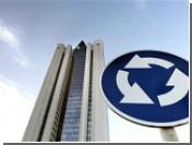 """""""Газпром"""" резко сократил поставки газа в Белоруссию"""