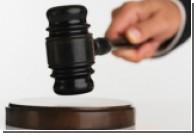 Кабмин создает реестр сомнительных судебных решений