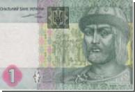 Украинцы стали больше продавать и покупать