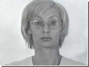 Психиатрическую экспертизу Ларисы Арап перенесли на пятницу