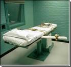 Казнь по-техасски: Убийцы ждут своей участи