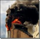 Тушение небоскреба привело к гибели пожарных